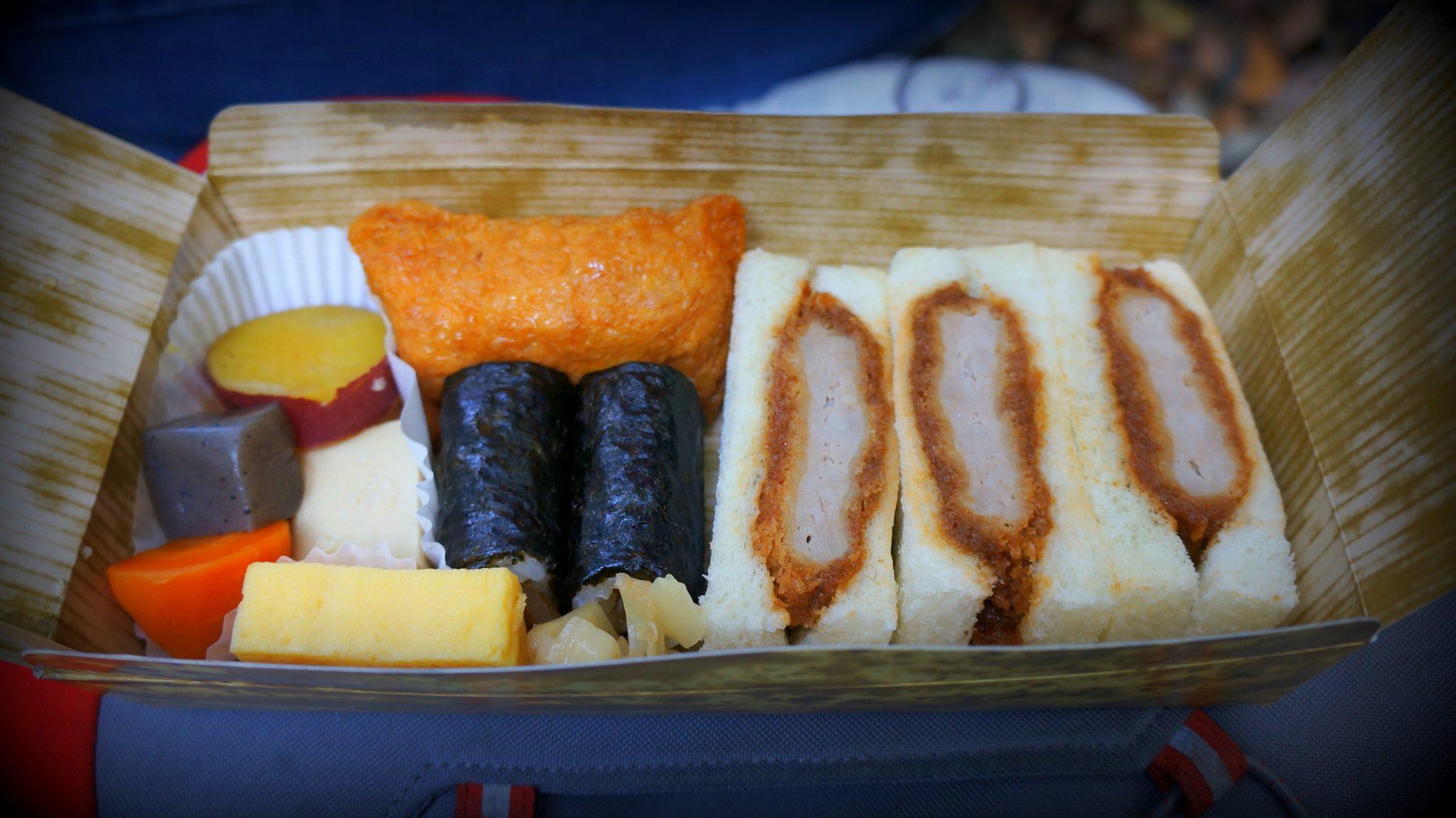 comida japonesa para llevar bento