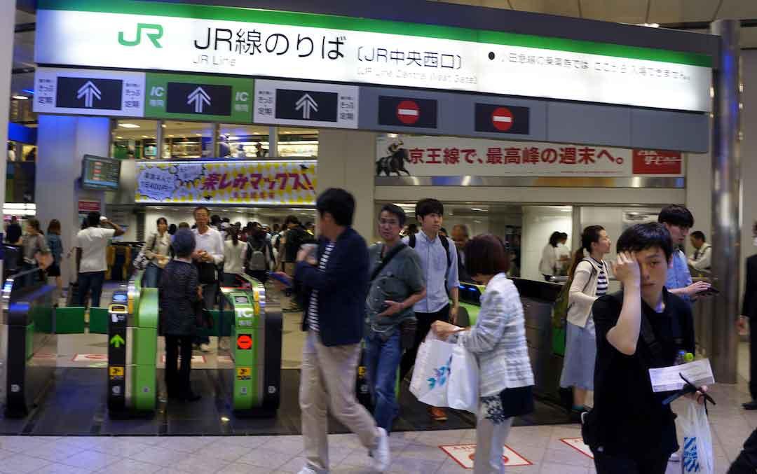 Tokio Estación de Tren