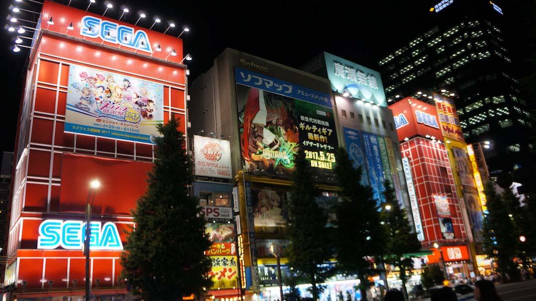 Tokio-116