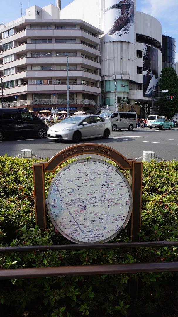 Tokio Omotesando 136