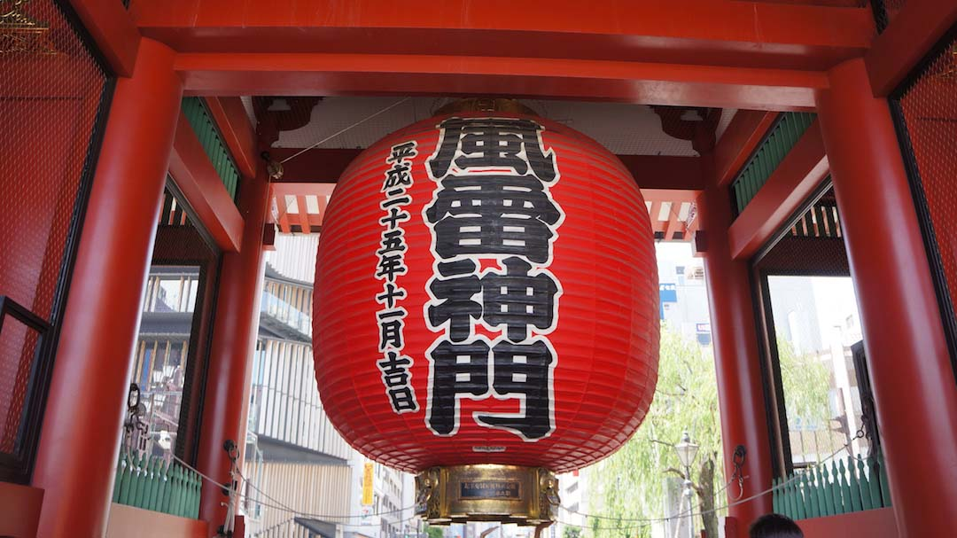 Tokio Senso-ji 139
