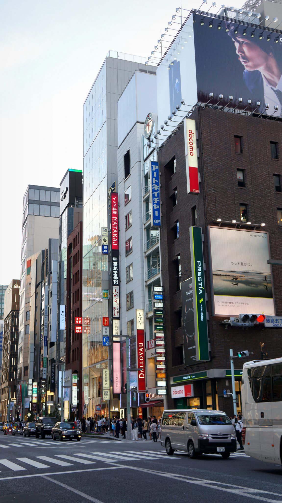 Tokio Ginza 156